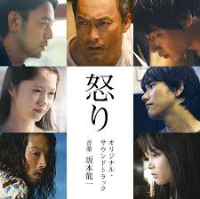 Ryuichi Sakamoto - 「怒り」<b>Rage</b> (<b>Original Motion Picture</b> Soundtrack ...