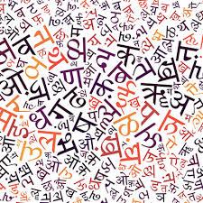 Small Picture Hindi Text India Wallpaper Designs Pinterest Texts Wall