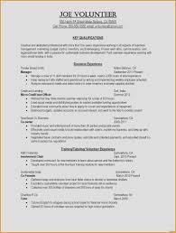 Hr Resume Sample Elegant Emt Resume Examples Hr Resume Sample