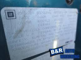 1995 pontiac firebird fuse box 21357590 646 gm2m95 1995 pontiac firebird fuse box 646 gm2m95 ebj322