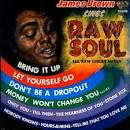 Don't Be a Dropout by James Brown