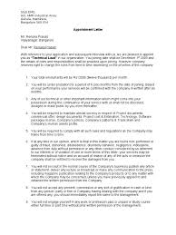 Appointment Letter Format Public Law Private Law