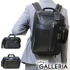 25 off tumi business bag tumi alpha bravo 3 way briefcase alpha