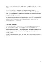 eap essay 2016 nfl