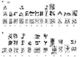 scroll alphabet jpg