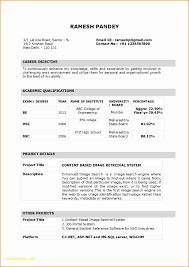 Fresher Teacher Resume Format Pdf Fresh Freshers Resume Formats Free