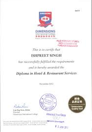 ishpre singapore diploma ielts