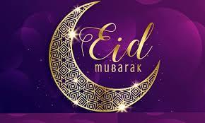 تهنئة بعيد الفطر 1442 - رسائل وعبارات Eid Mubarak تقبل الله منا ومنكم عيدكم  مبارك - ثقفني
