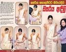 How to wear sri lanka sari