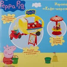 Набор Свинка <b>Пеппа Pig Кафе-мороженое Ребекки</b> 30628 ...