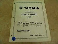 yamaha rd350 ds7 r5 rd250 supplementary bined service manual 70s vp man6