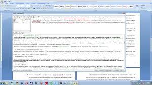 Здоровый образ жизни граждан РФ реальность Реферат Рис 3 Реферат подготовленный text analist