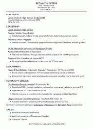 how to make a resume teenager how to write a resume teenager extraordinary first resume template
