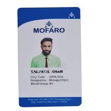 Identity Card Design Pvc Rectangular Designer Id Card Rs 18 Piece Creative Media Id