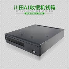 Cash box with lock Sanda A1 cash register drawer USD 128.21]