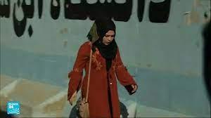 أفغانستان: ارتداء الحجاب ومنع الاختلاط ...قواعد جديدة مفروضة على الطالبات  في ظل حكم طالبان