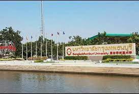 """มหาวิทยาลัยกรุงเทพธนบุรี จัดปฐมนิเทศนักศึกษาใหม่ผ่านระบบออนไลน์  ชูการศึกษายุค """"NEW NORMAL"""" 31 พ.ค. 63 นี้ - ทอล์คนิวส์ ออนไลน์"""