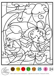 77 Dessins De Coloriage Koala C3 A0 Imprimer Sur Laguerche Com