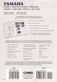 dsc gs 3060 manual ebook