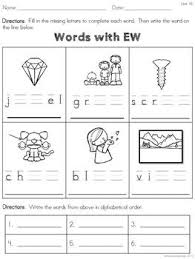 There are differences in opinion about whether using phonics is useful in teaching children to read. This Phonics Practice Pack Supports Level 2 Fundations In Unit 15 The Sounds Of Oo Ou Ue And Ew Grea Phonics Practice Phonics Kindergarten Writing Prompts