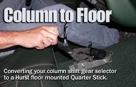 hurst quarter stick floor shifter hurst shifters column to Hurst Shifter Wiring Diagram by jon mikelonis hurst shifter wiring diagram