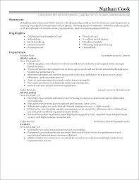 Mcdonalds Cashier Resume Resume Samples 2018 Mcdonalds Cashier Resumes Template Entry