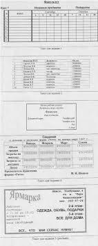 Лабораторные работы по информатике для студентов и магистрантов  Лабораторная работа 2 4 word Применение автотекста автозамены и макрокоманд Создание пользовательских стилей Создание многоуровневых списков 35 КБ