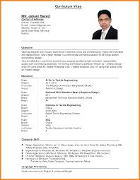 8 Resume Model For Job Forklift Resume