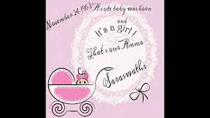 31st wedding anniversary gift for appa amma