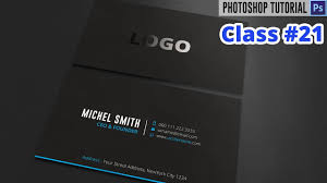 How To Make Spot Uv Business Card Design In Photoshop Class 21