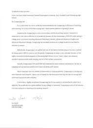 National Honor Society Reference Letter Cover Letter Samples