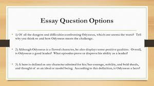 the odyssey argumentative essay ppt video online  essay question options