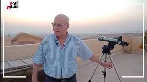 شاهد لحظات استطلاع هلال ذو الحجة بمرصد حلوان - YouTube