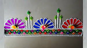 Side Rangoli Designs Images Beautiful Happy Diwali Rangoli Designs 2018 Best Rangoli