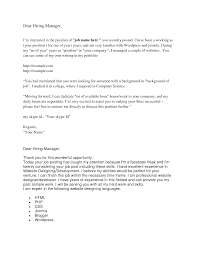 Best Cover Letter Example Unknown Recipient About Stylish Design Who