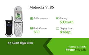 Motorola V186 Price in Sri Lanka August ...