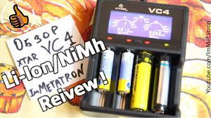 Обзор <b>XTAR VC4</b> Li-Ion/NiMh <b>Charger</b> - Универсальная <b>зарядное</b> ...