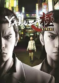 Yakuza Phone Wallpapers - Top Free ...