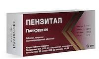 <b>Пензитал</b> - купить в Москве, Санкт-Петербурге и других городах ...