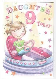 Image result for 9th birthday