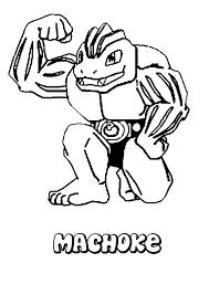 Machoke coloring pages - Hellokids.com