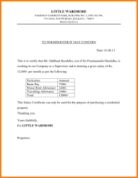 Sample Format For Salary Certificate New Salary Certificate Format