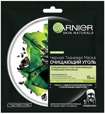 Garnier Увлажняющая черная тканевая <b>маска Очищающий Уголь</b> ...