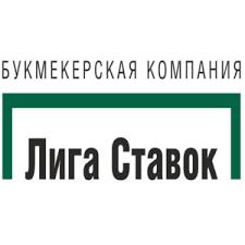 лига ставок где находится в иркутске