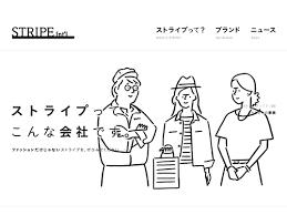 イラスト 縦長のwebデザインギャラリーサイトリンク集muuuuuorg
