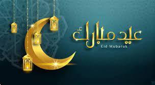 شاهد معايدة عيد الفطر 2021 - EID Mubarak عيد مبارك سعيد وكل عام وانتم بخير  2021 - الدمبل نيوز