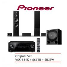 pioneer home theater speakers. pioneer 5.1ch home theater system htp-821sw speakers