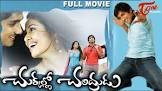 Akkineni Nageshwara Rao Chukkallo Chandrudu Movie