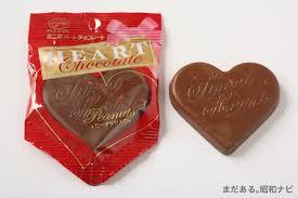 「不二家ハートチョコレート」の画像検索結果