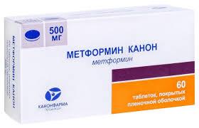 <b>Метформин Канон таб</b>. п/о плен. <b>500 мг</b> №60 — купить <b>по</b> ...